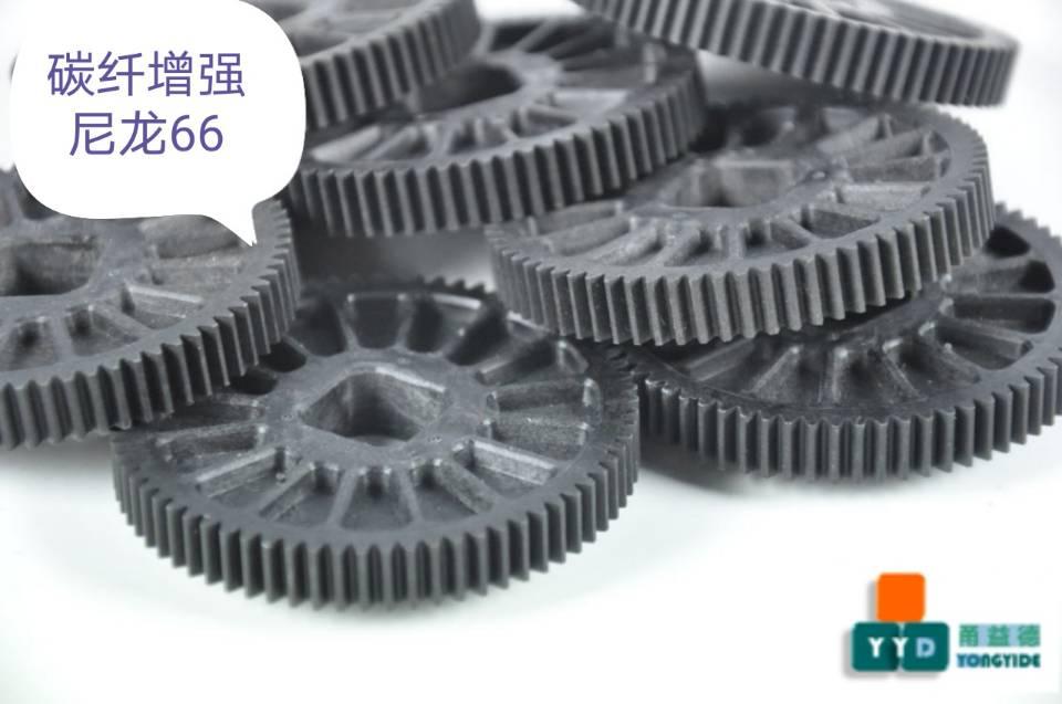 PA66 CFRPA66-30/益德新材料