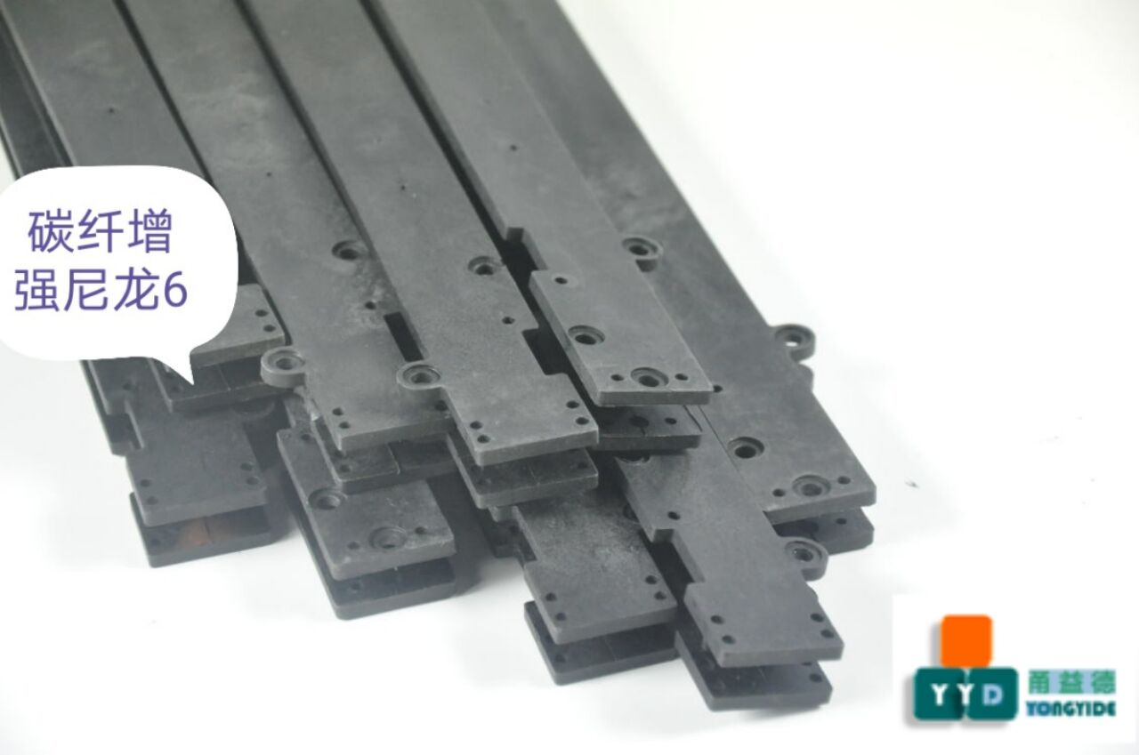 碳纤增强尼龙6 CFRPA6-33/宁波益德新材料有限公司