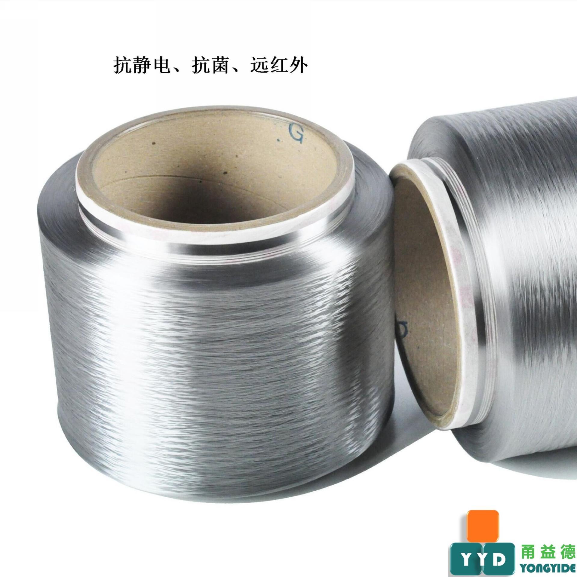 石墨烯改性锦纶 75D/70F/宁波益德新材料