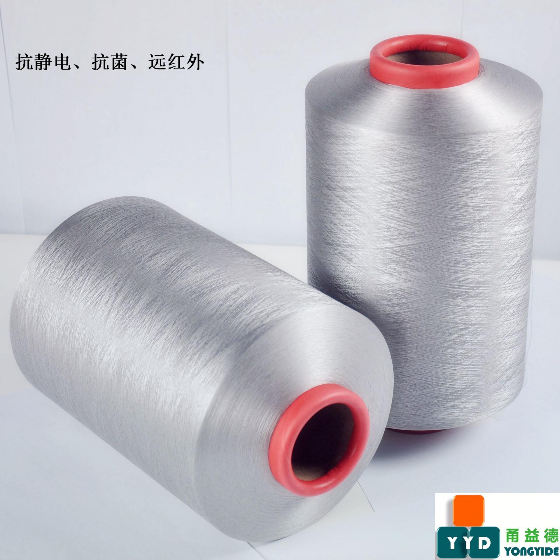 石墨烯改性涤纶 75D/72F/宁波益德新材料