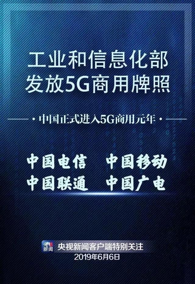 /ueditor/jsp/upload/image/20200601/1590990013726036321.jpg